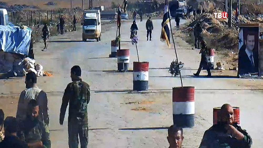 Гуманитарный коридор в Сирии