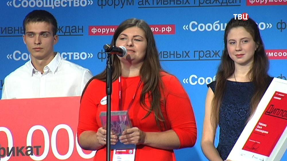 """Премия """"Я - гражданин!"""""""