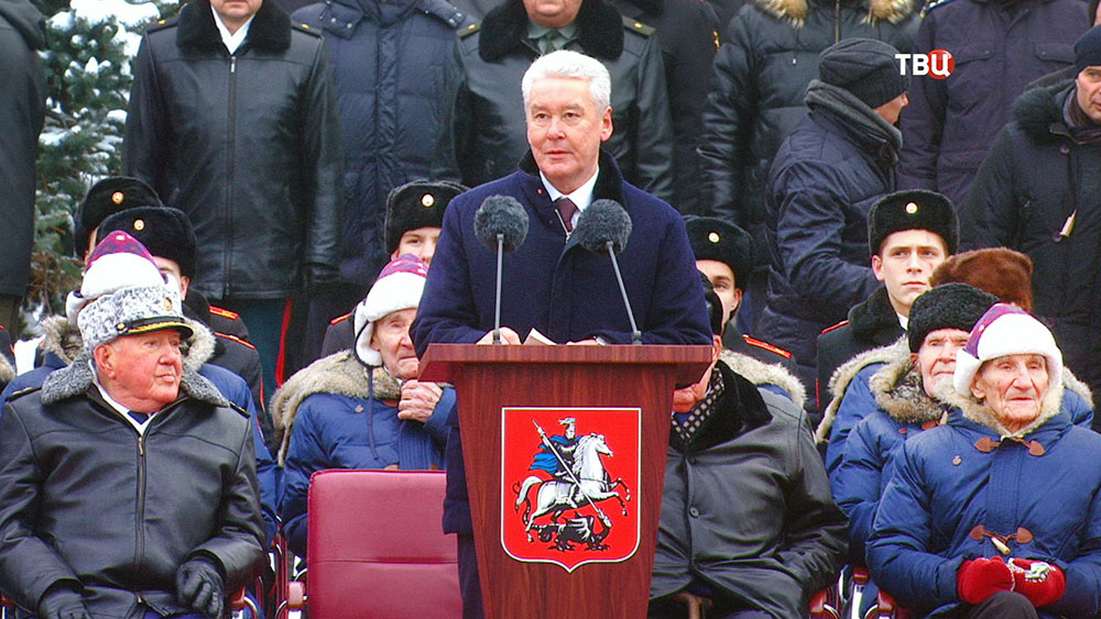 Сергей Собянин произносит речь по случаю 75-ой годовщины парада 1941 года на Красной площади