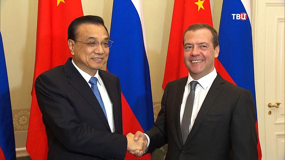 Председатель правительства России Дмитрий Медведев и премьер Госсовета КНР Ли Кэцян