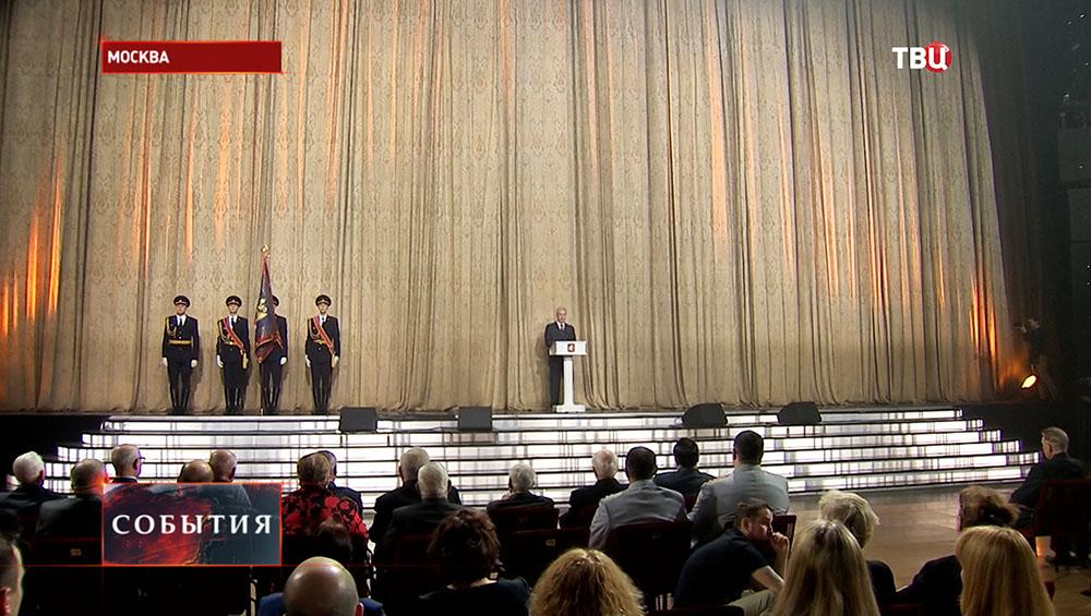 Мэр Москвы Сергей Собянин на мероприятии, посвященному Дню сотрудников органов внутренних дел