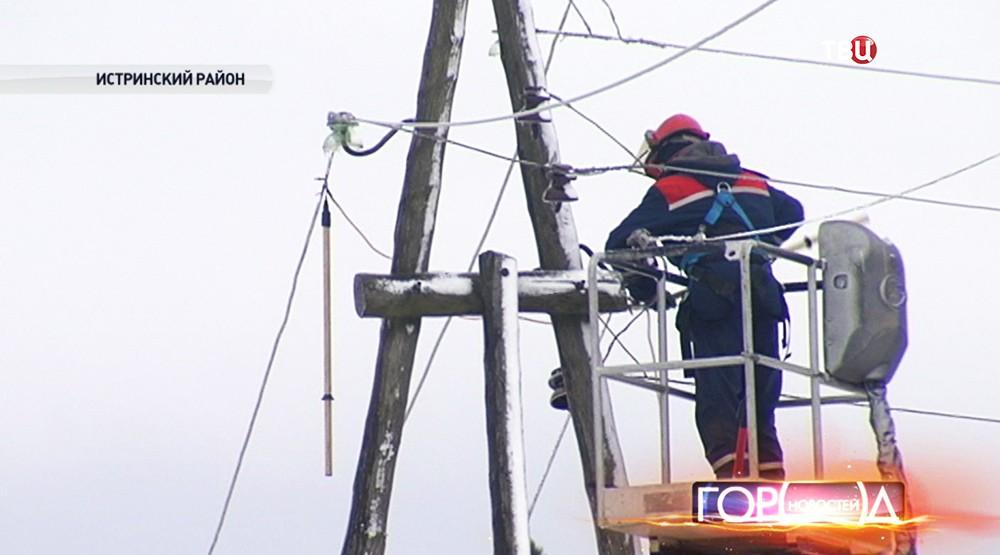 Обслуживание линии электропередач