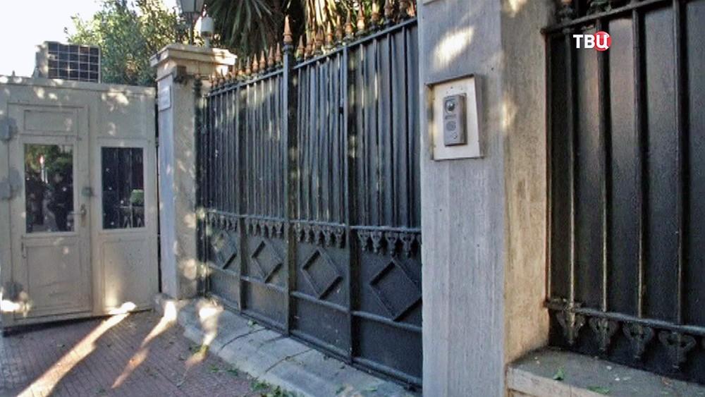 Посольство Франции в Афинах