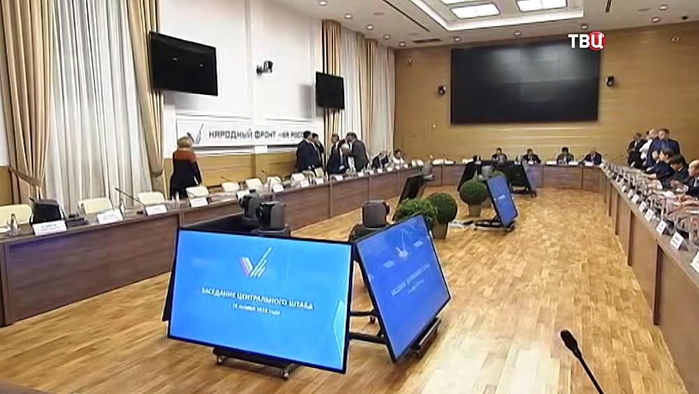 Заседание ОНФ