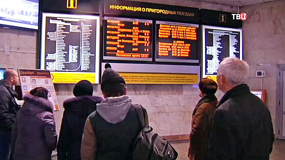 Задержка поездов
