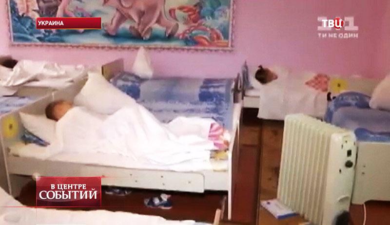 Детский сад на Украине
