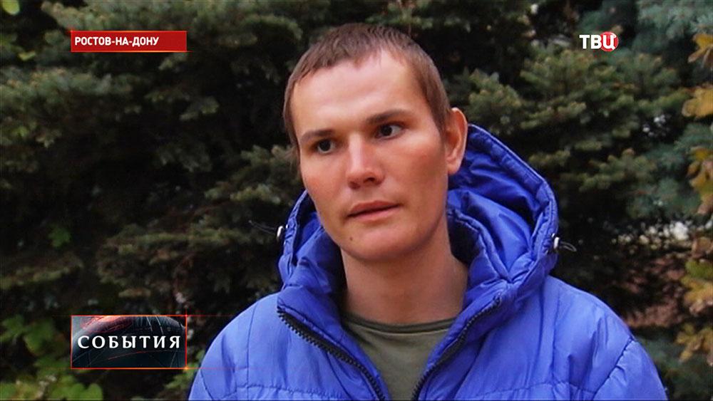 Военнослужащий ВС Украины Евгений Сергиенко