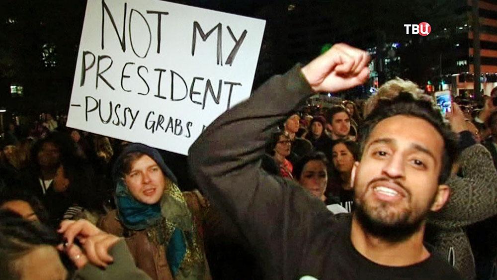 Митинг в США