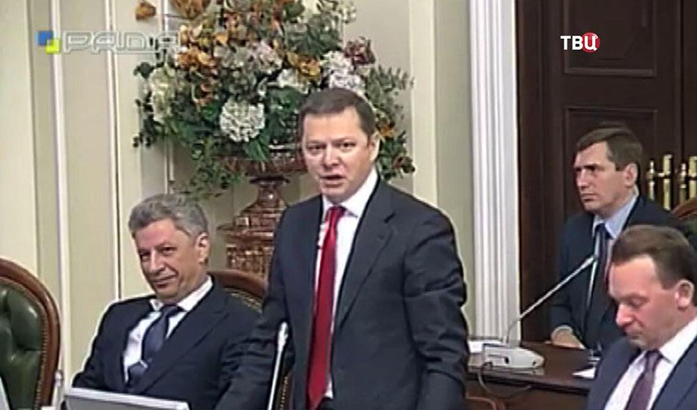 Юрий Бойко и Олег Ляшко на заседании