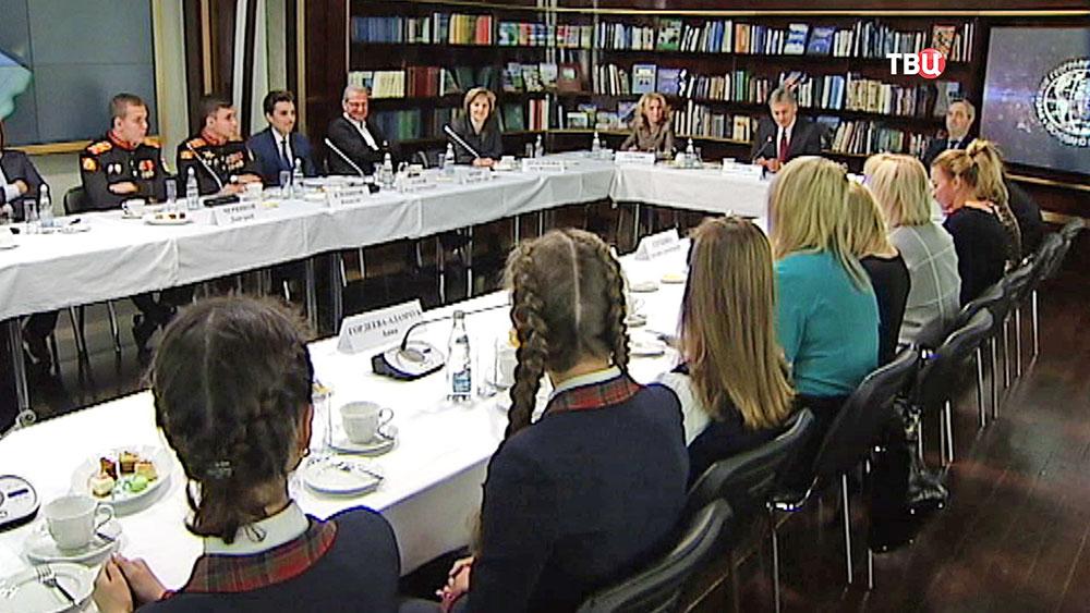 Заседании Медиаклуба Всероссийскийского географического общества
