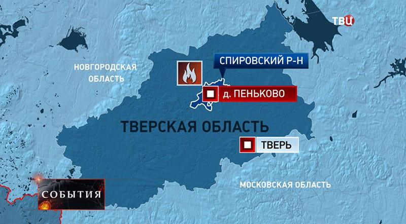 Пожар в Тверской области