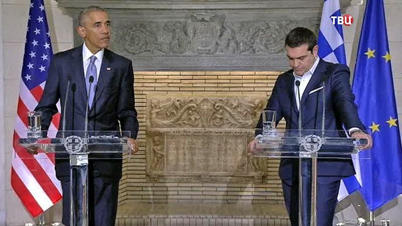 Барак Обама и премьер-министр Греции Алексис Ципрас