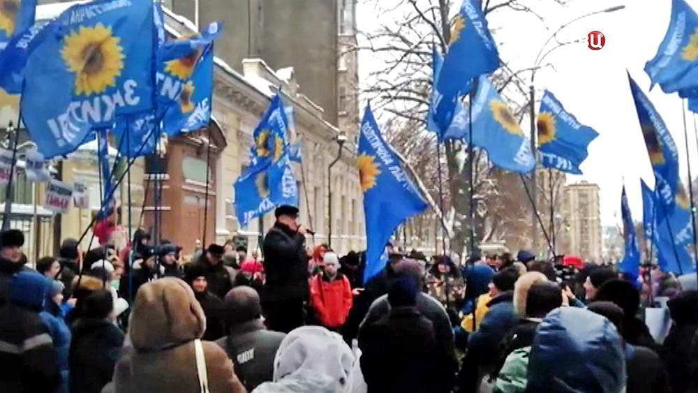 Митинг на Украине