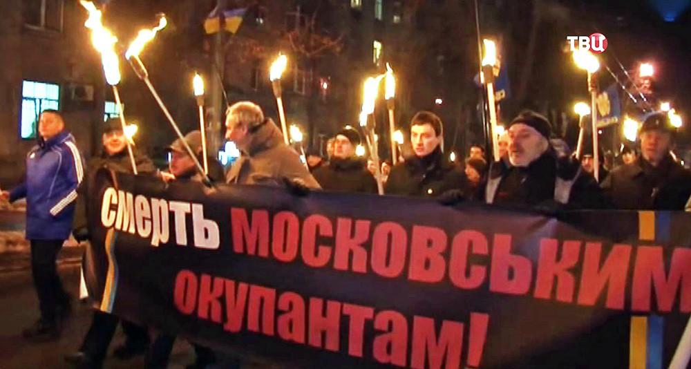 Митинг украинских радикалов