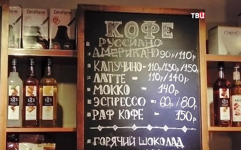 """Продажа кофе """"русиано"""""""