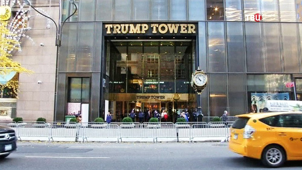 Башня Трампа (Trump tower)