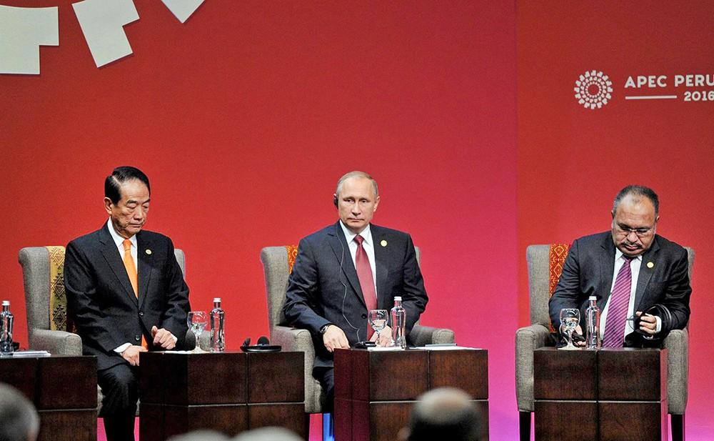 Президент России Владимир Путин на саммите АТЭС в Перу