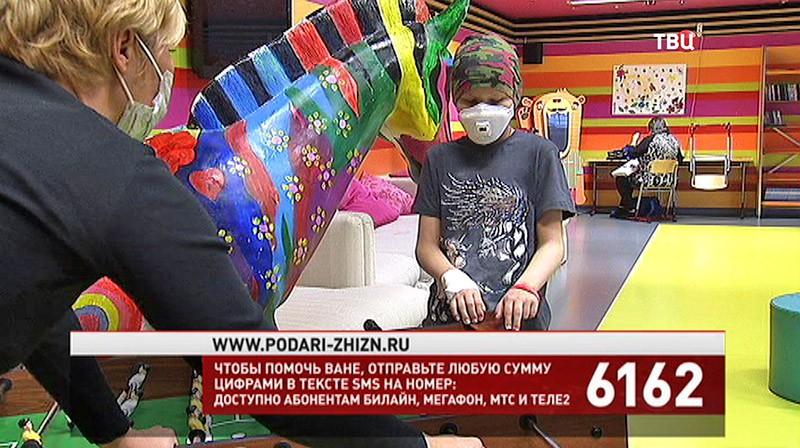 Ваня Орлов