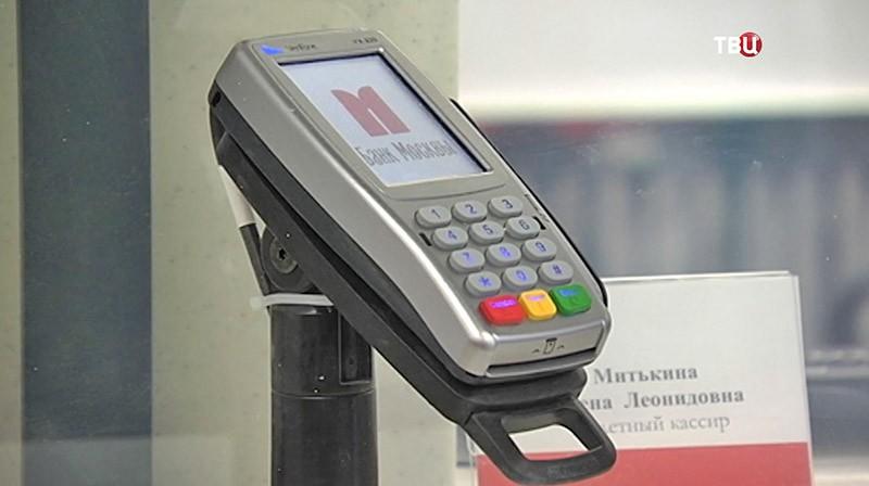 Терминал для оплаты банковскими картами
