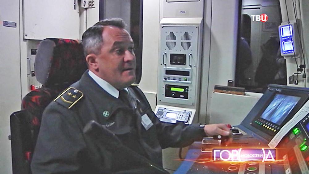 Машинист метро вычислил вора иполучил грамоту от милиции