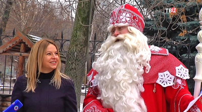 Дед Мороз в Московском зоопарке