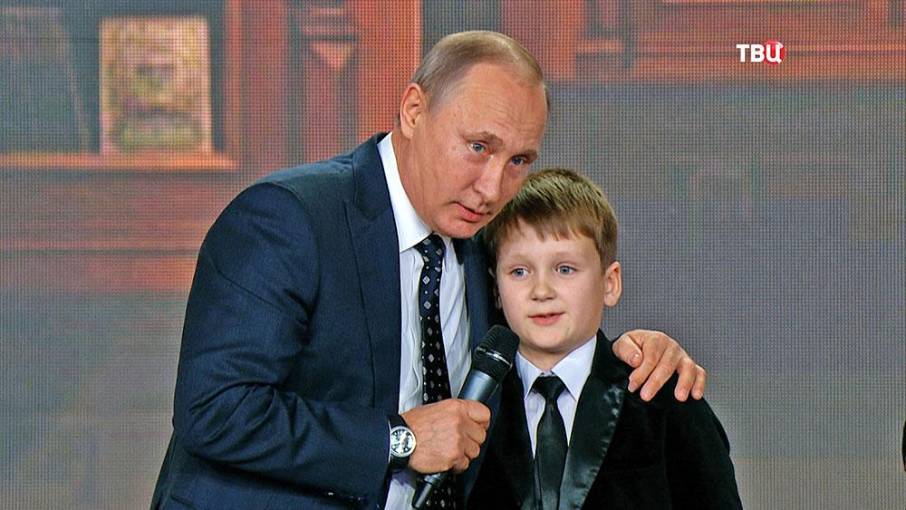 Президент России Владимир Путин  и Мирослав Оскирко