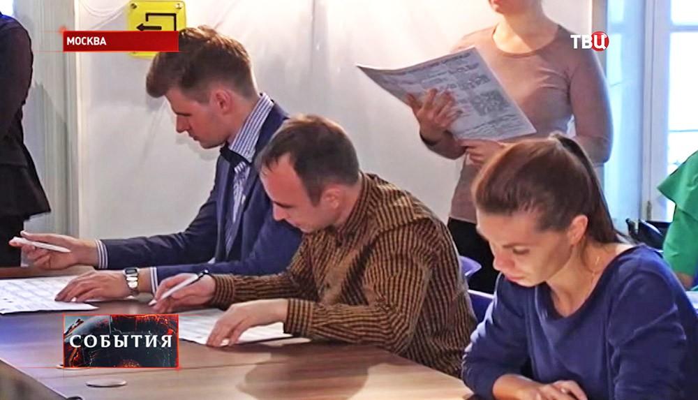 Мединский даст старт всероссийскому тесту поотечественной истории