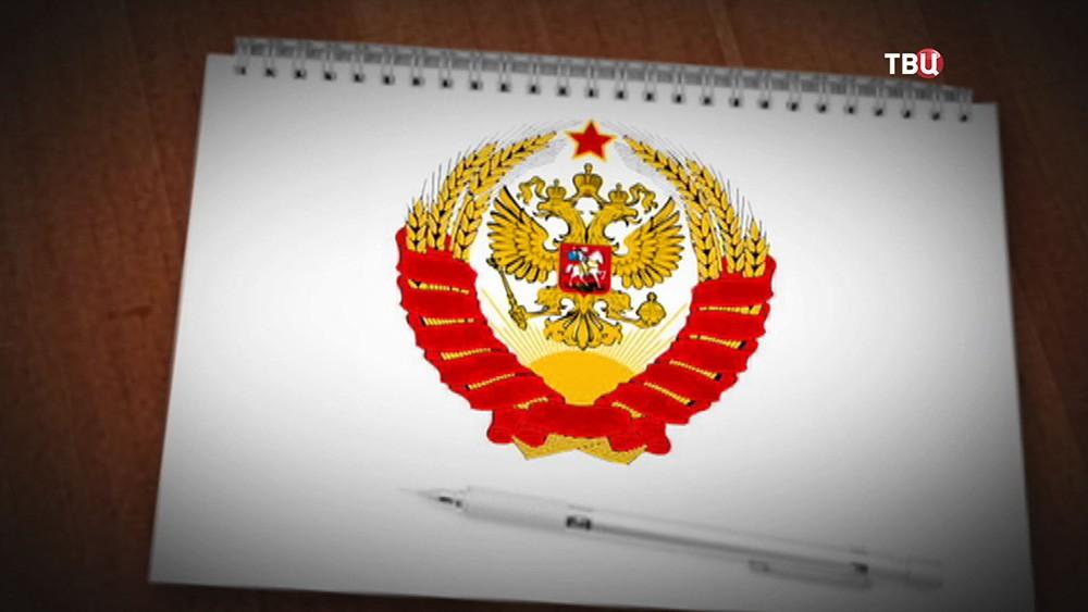 Искази изменененного герба России