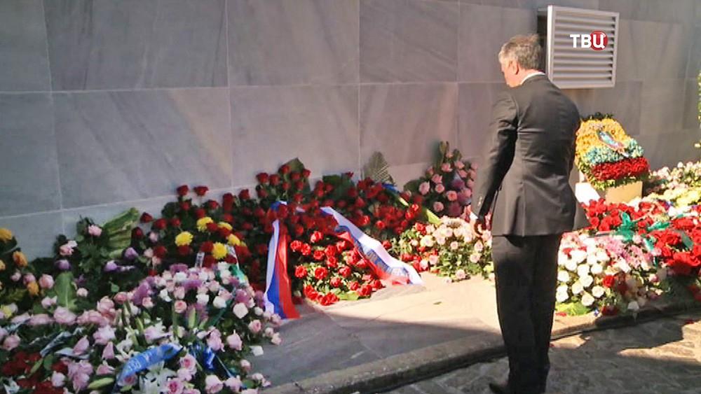 Российская делегация на церемонии прощания с Феделем Кастро