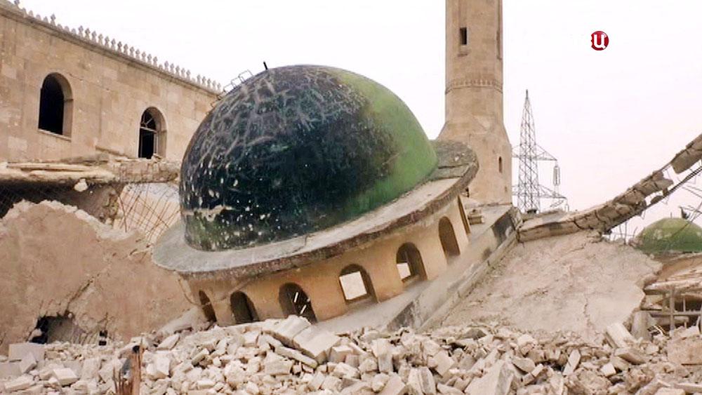 Разрушенная мечеть в Алеппо