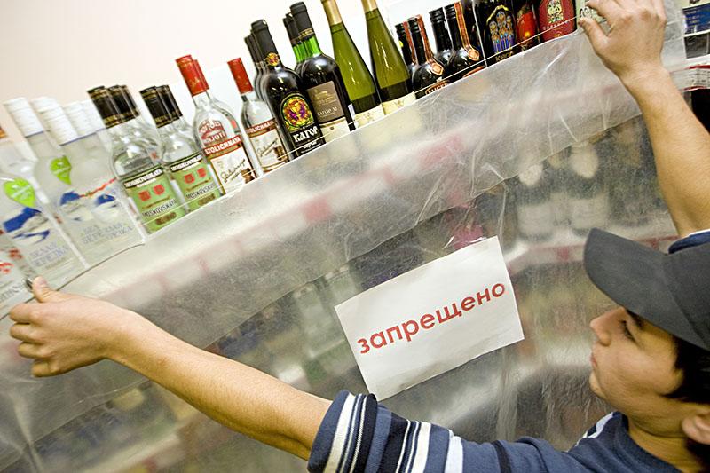 развивающий продажа алкогольной продукции вакансии