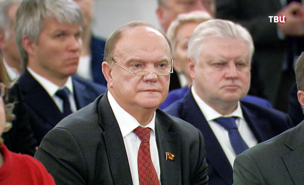Геннадий Зюганов и Сергей  Миронов