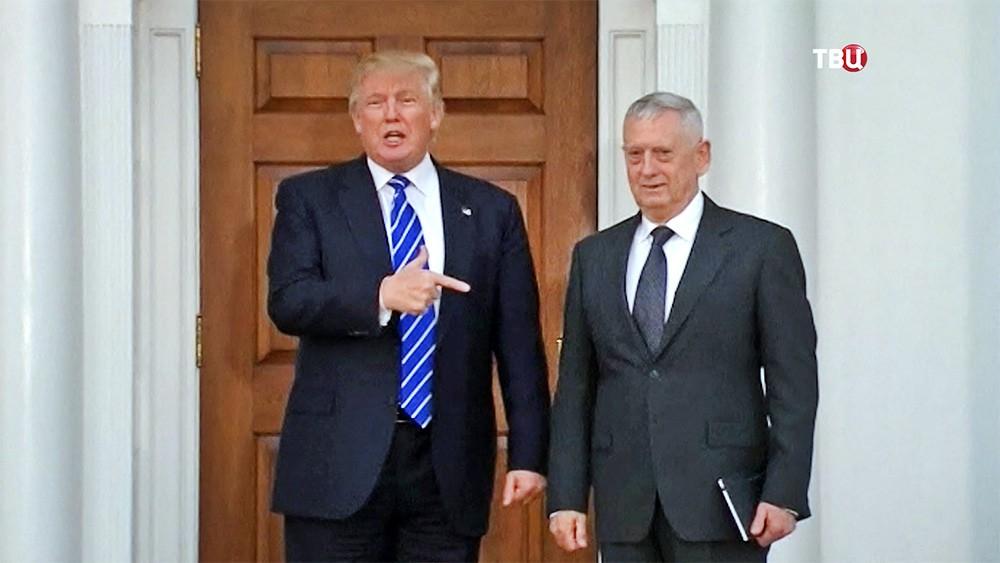 Дональд Трамп и Джеймс Мэттис