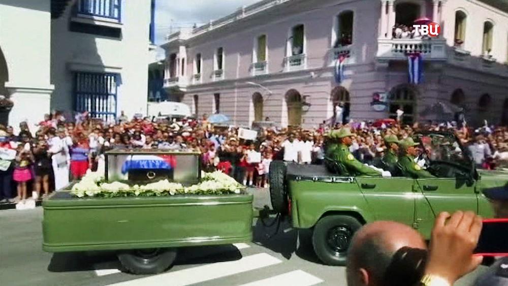 Жители Кубы прощаются с Феделем Кастро