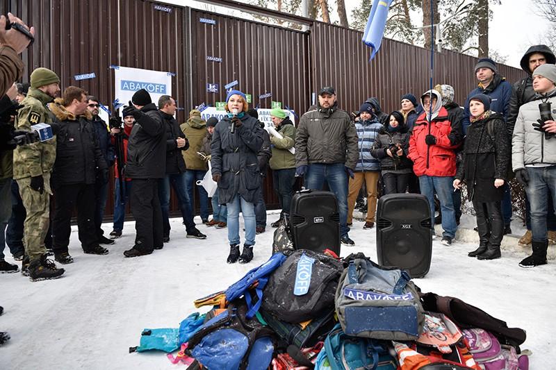Участники митинга в Киеве с требованием отставки министра внутренних дел Украины Арсена Авакова