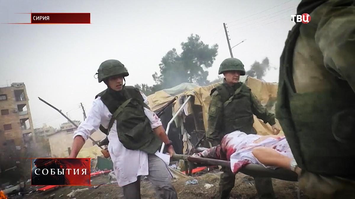 Мобильный госпиталь министерства обороны РФ во время обстрела в Алеппо