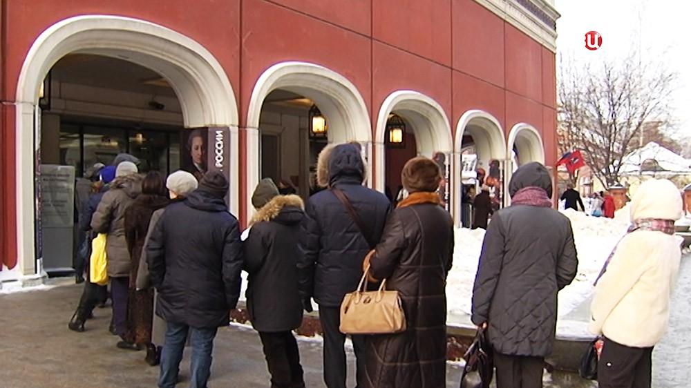 Вход в Третьяковскую галерею