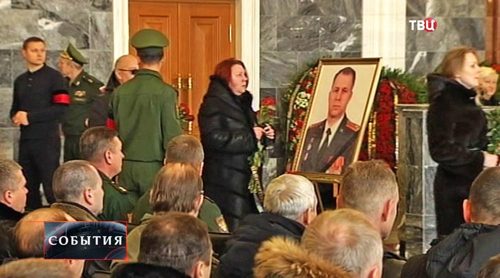 Прощание с полковником Галицким