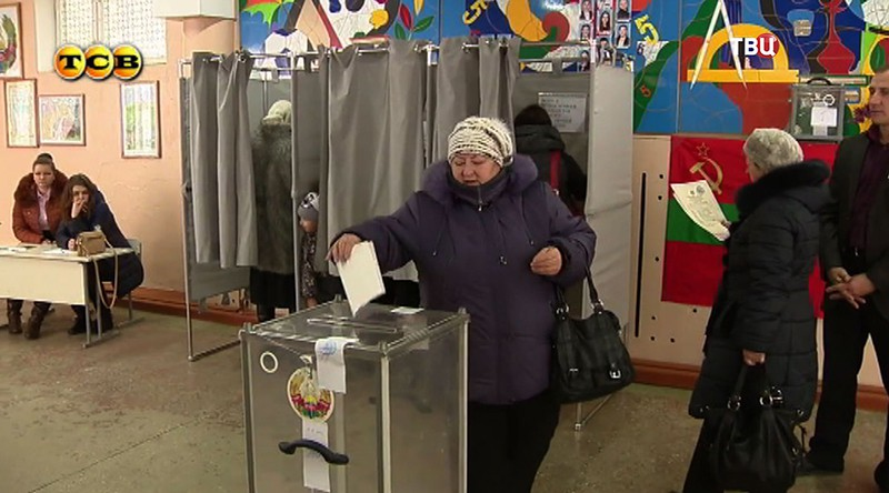Выборы президента в Приднестровье