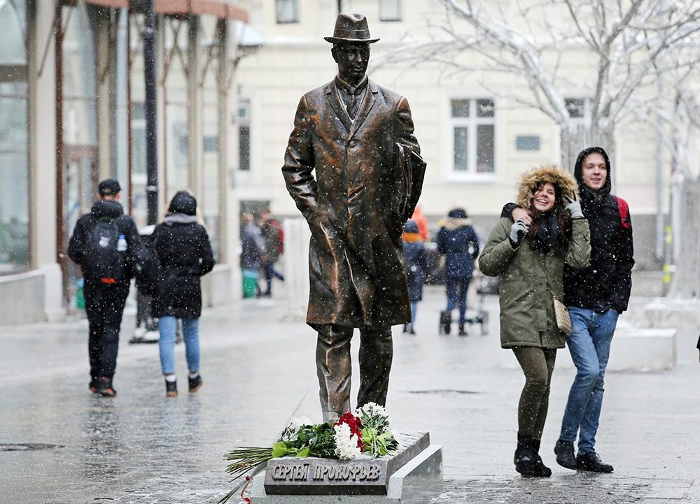 Памятник композитору Сергею Прокофьеву