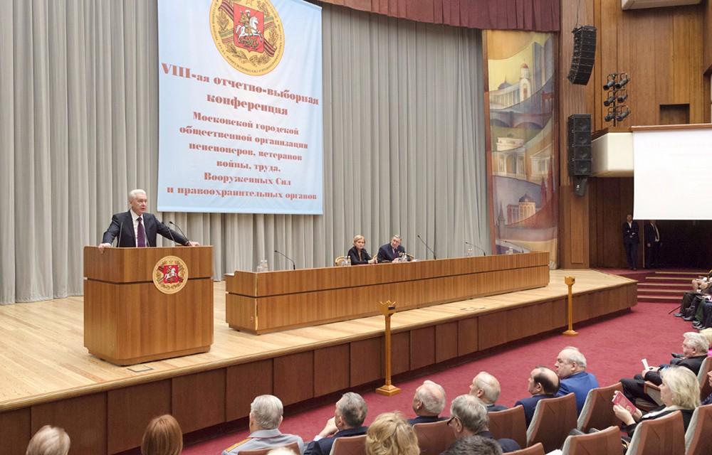 Сергей Собянин на конференции Московского городского совета ветеранов