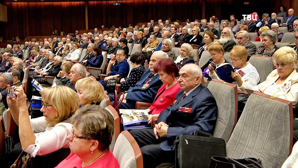 Конференция Московского городского совета ветеранов