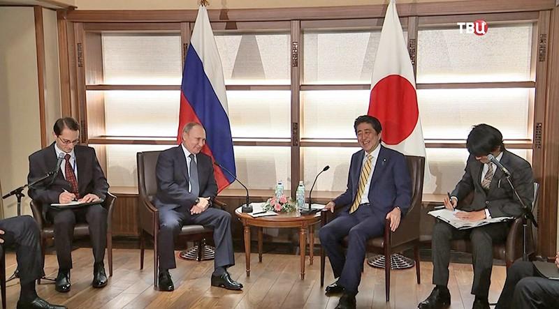 Премьер-министр Японии Синдзо Абэ и Владимир Путин