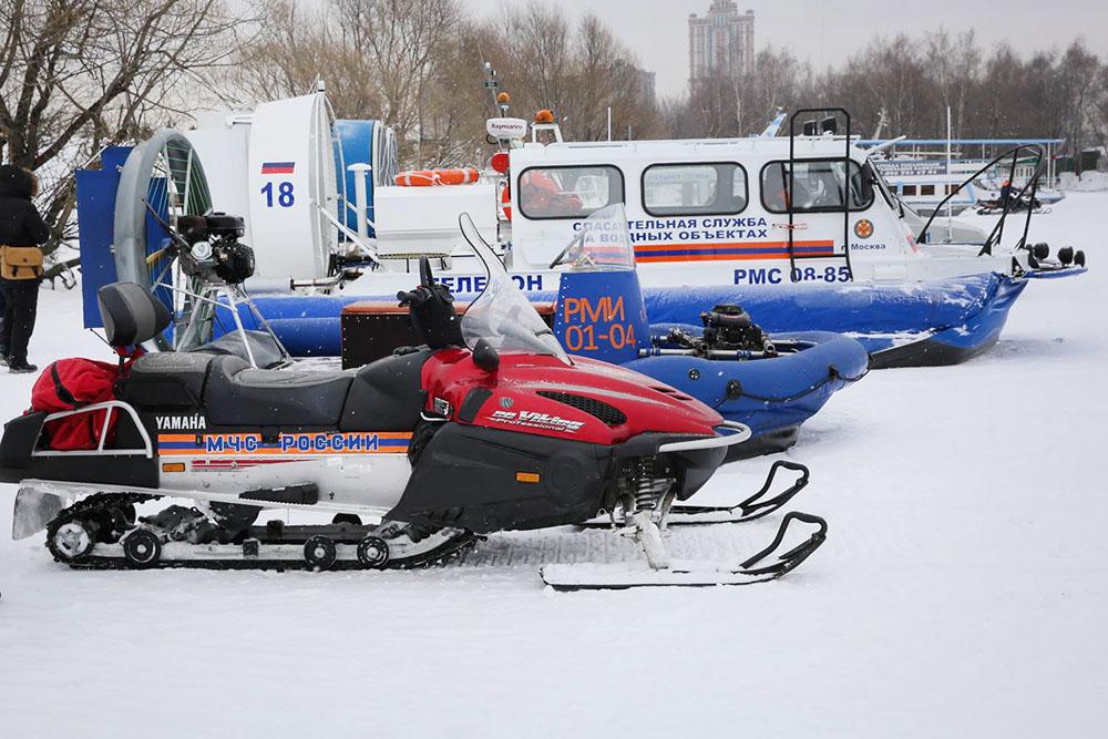 Спасательная техника МЧС