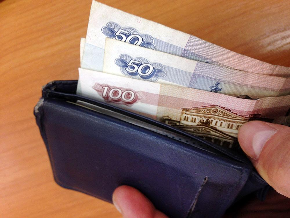 Кошелек и деньги