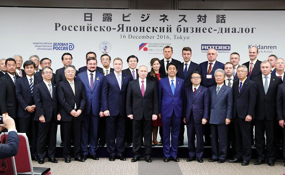 Владимир Путин и Синдзо Абэ на Российско-японском деловом форуме