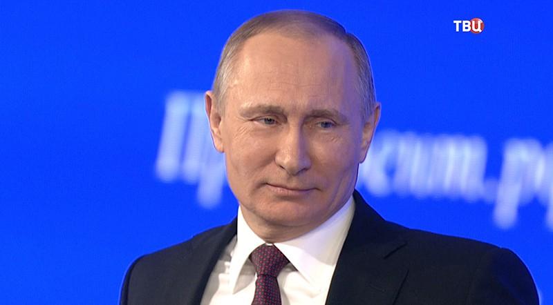 Поздравление президента прямой эфир екатеринбург