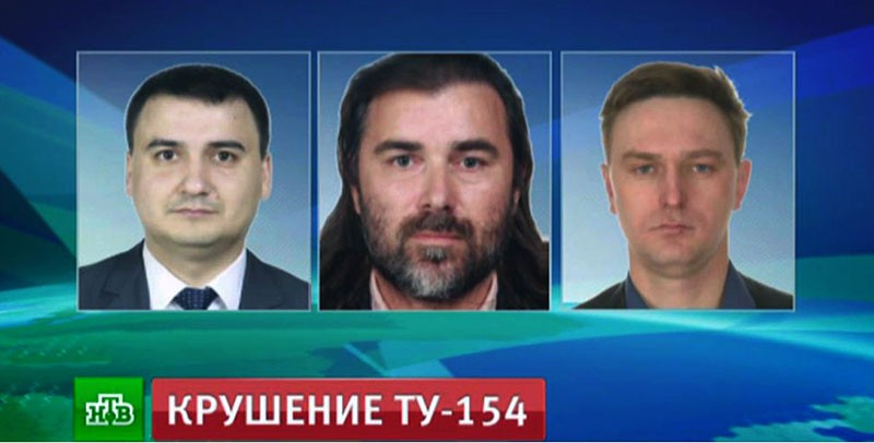Журналисты телеканала НТВ Михаил Лужецкий, Олег Пестов и Евгений Толстов, погибшие при крушении самолёта Ту-154 в Сочи