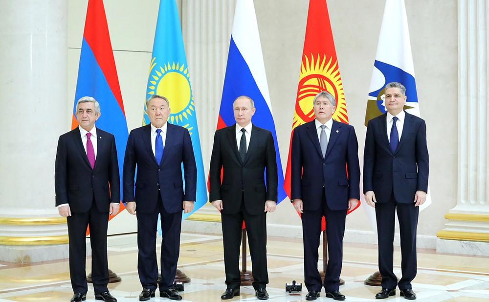 Саммит стран ЕврАзЭС