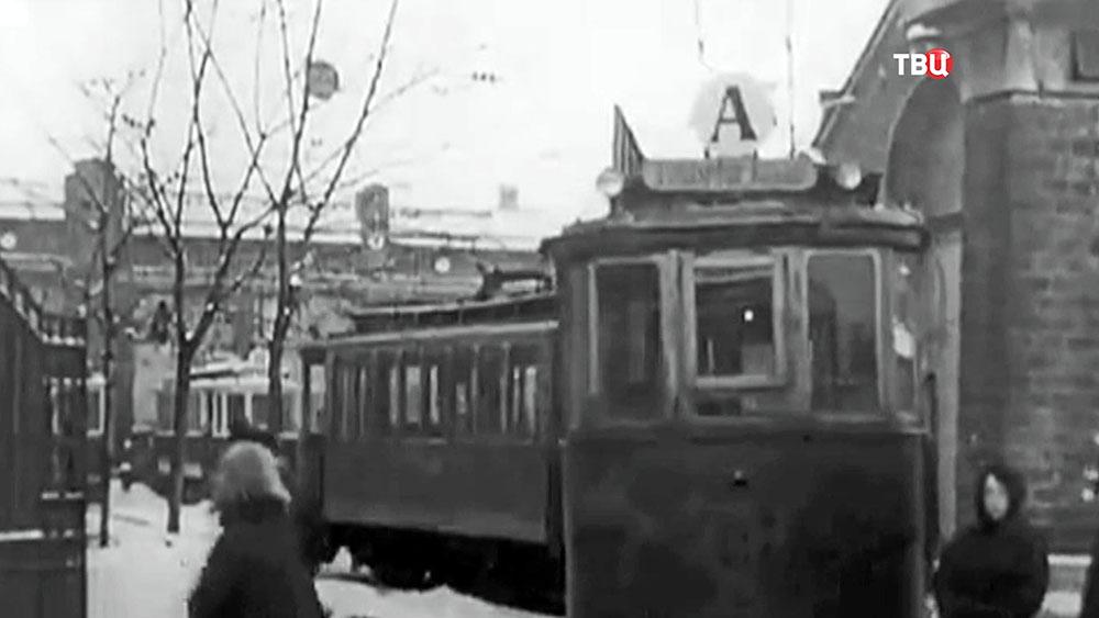 """Трамвай """"Аннушка"""""""